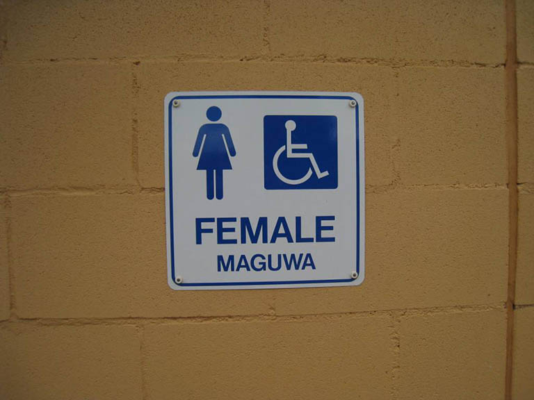 Female toilet block sign with Aboriginal translation